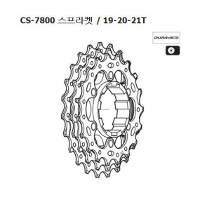 Shimano cs-7800 sprocket 19-20-21T Y1Z898070
