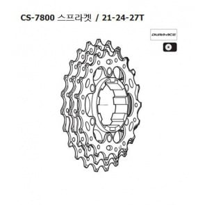 Shimano CS-7800 sprocket repair part 21-24-27T Y1Z898100