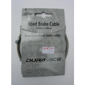 Shimano Dura Ace Road Brake Inner Cable 1.6x1700mm