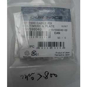 Shimano RD-7800 Cable Fix Bolt(M5X8) Plate Y5V598040