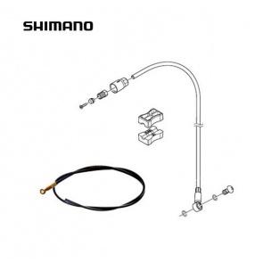 Shimano SM-BH90-SBLS Hydraulic Brake Hose 1700mm