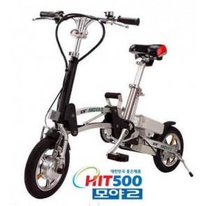 TNSmotors Moya2 Electric Foldable Bicycle Folding Bike