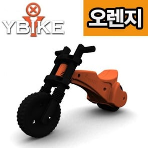 YBIKE Original Kids Balance Bike Bicycle Orange