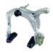 DiaCompe Brake BMX Bulldog Front Silver