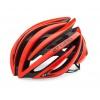Giro Aeon AF Road XC Bicycle Helmet Red