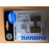 Shimano BR-M515 M05 Resin Pad disc brake y8b698010