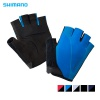 Shimano Classic Cycling Gloves Half Finger