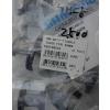 Shimano SM-SP17-T cable guide 40mm Y66Y98510