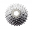 Shimano Cs-hg50 13-26t 7-speed Cassette '12 -SIlver