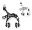 Campagnolo Skeleton Brake Set
