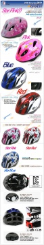 BICYCLE HELMET RAIDER CYCLING For Kids